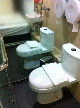 Homy Inn: bathroom