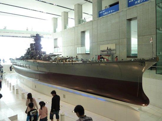Kure, Japan: 戦艦大和の全景