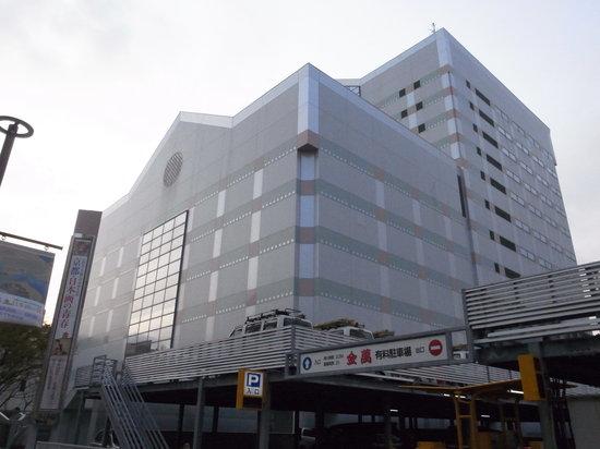 Atorion Building