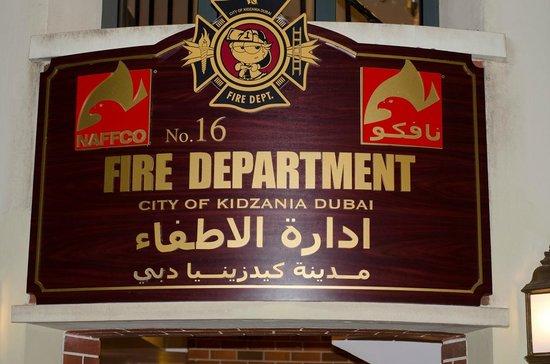 TripAdvisor - Fire Station! - صورة KidZania Dubai ، دُبي