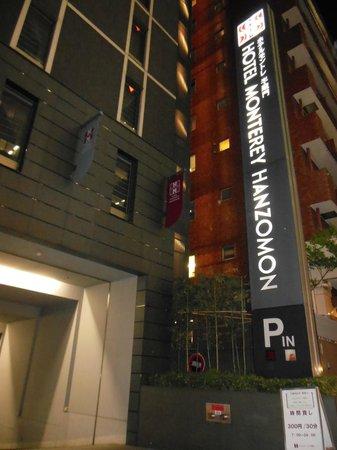 Hotel Monterey Hanzomon: Sign