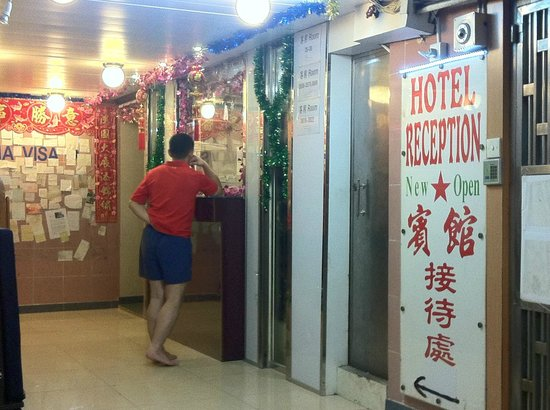 Hong Kong Tai Wan Hotel: レセプション