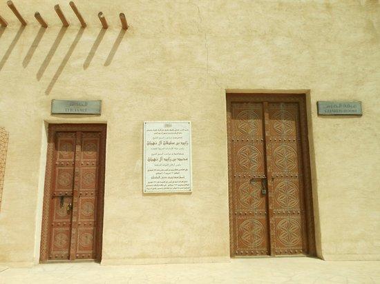 Al Maqtaa Fort: Arabic writing APR2013