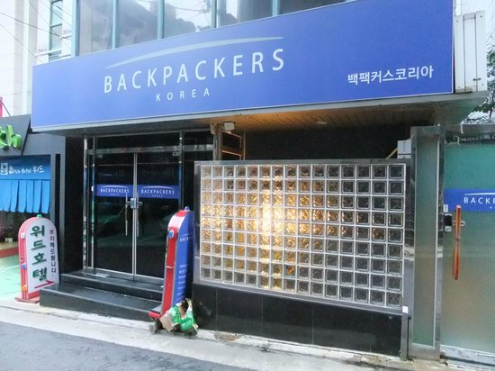 Backpackers Korea Sinchon: 外觀