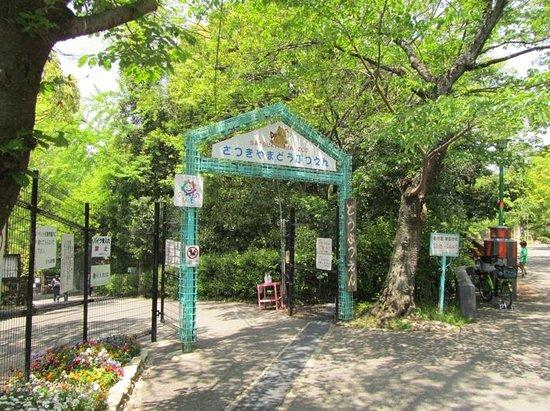Satsukiyama Zoo
