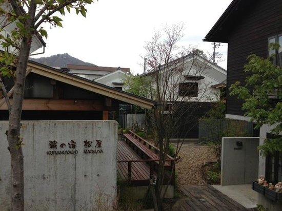 Kuranoyado Matsuya: The lodges as seen from the main entrance / main road