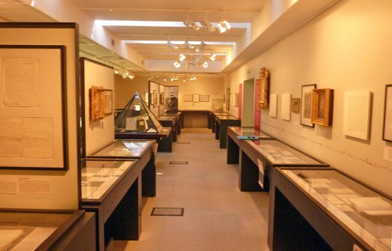 Museum of Letters and Manuscripts (Musee des Lettres et Manuscrits)