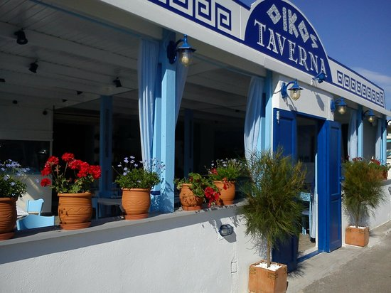 OIKOS Taverna: View from outside