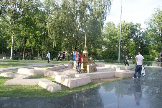Alexandrovsky Park