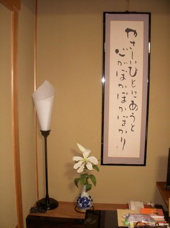 Ryokan Karatachi: 生花が絶えることのない、清潔できれいなお部屋