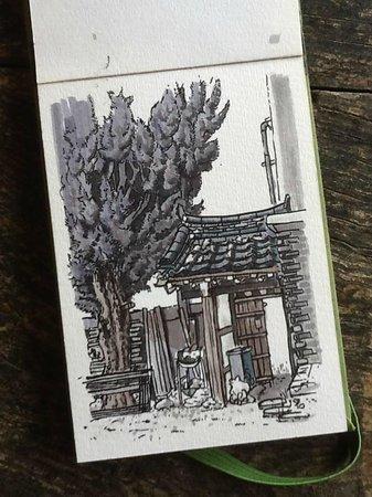 a sketch of sillabang's entrance