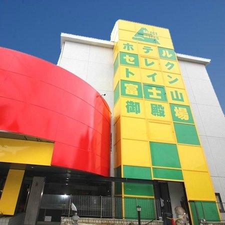 Photo of Gotenba Station Hotel Gotemba