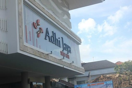 阿迪海亞日落酒店照片