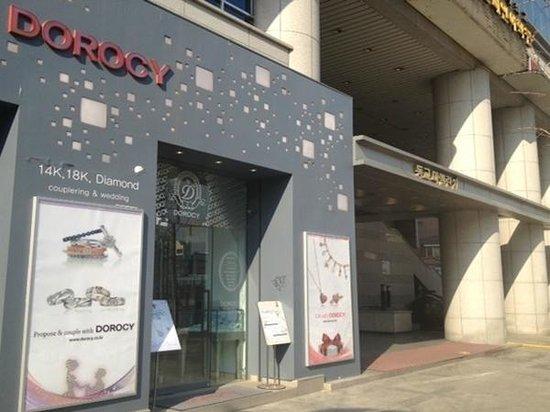 SH Seoul Hongdae: Entrance