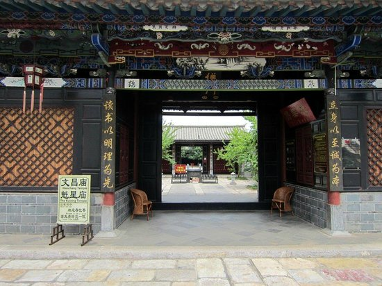 Jianshui County, China: Main entrance to the halls