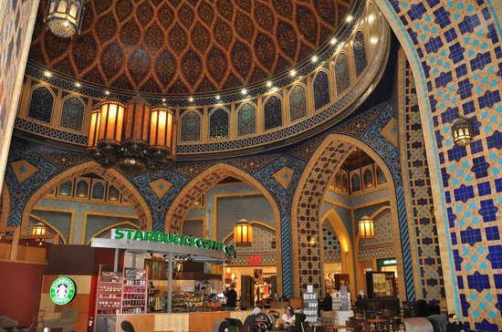 how to get to ibn battuta mall by metro