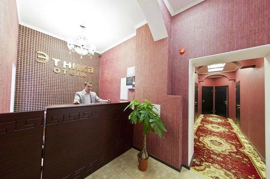 Etnika hotel reception