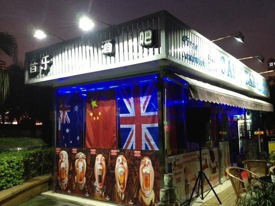 Oasis Bar: Oaisi Bar