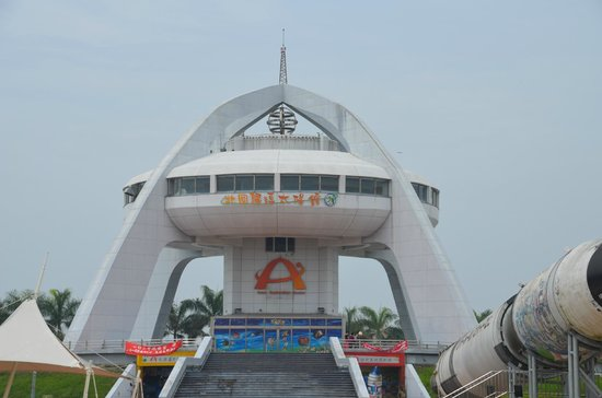 the Monument of Tropic of Cancer, Chiayi: 太陽塔