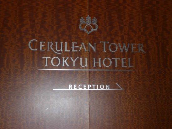 โรงแรมเซรูลีน ทาวเวอร์ โตเกียว: targa in legno nel'ingresso hotel