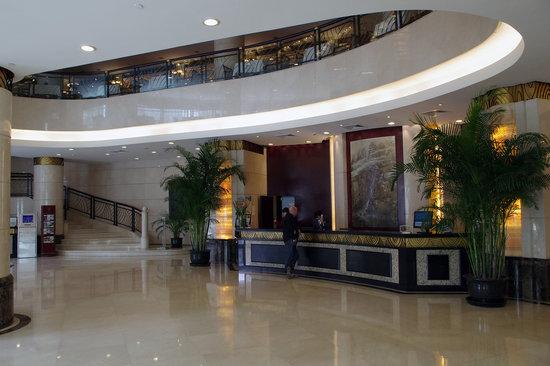 The Bund Hotel: Resepsjonen