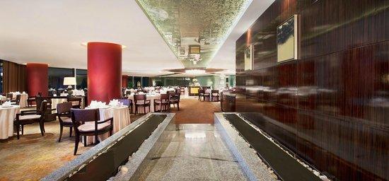 Ai Mei Chinese Restaurant