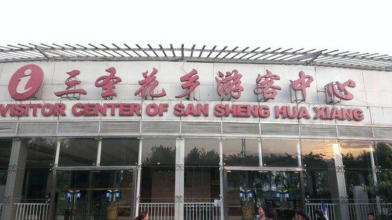 Sansheng Flower Village