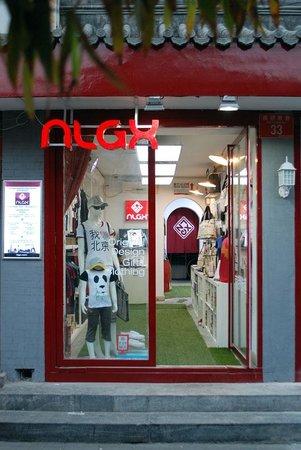 NLGX Design Store - Nanluoguxiang