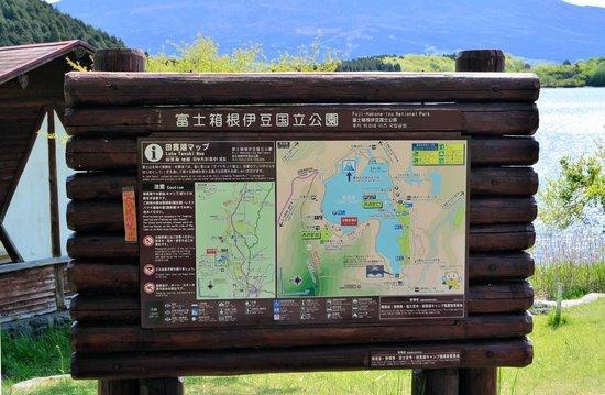 Lake Tanuki : 田貫湖