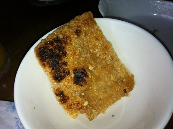 """Ravensworth Arms: my """"homemade crackling"""" that should have come with my meal"""