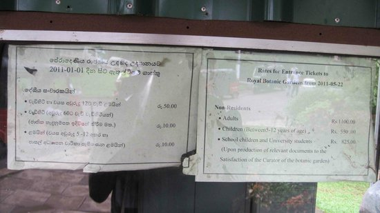 Royal Botanical Gardens: Entrance Fees