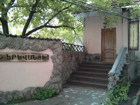 Hin Yerevantsi Hotel : Hotel