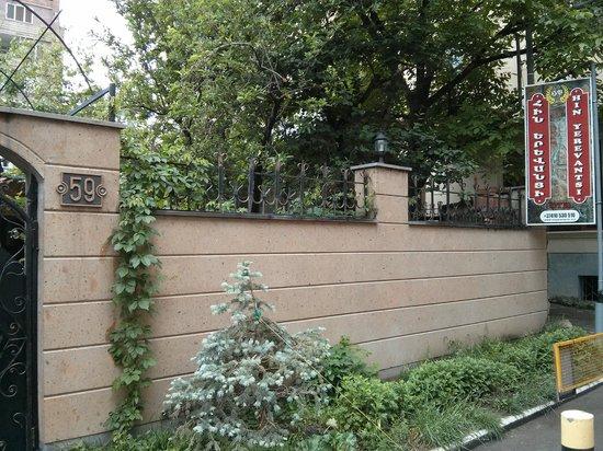 Hin Yerevantsi Hotel : Yard