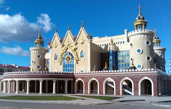 Ekiyat Tatar Puppet Theater