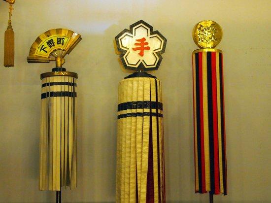 Kishiwada Danjiri Kaikan