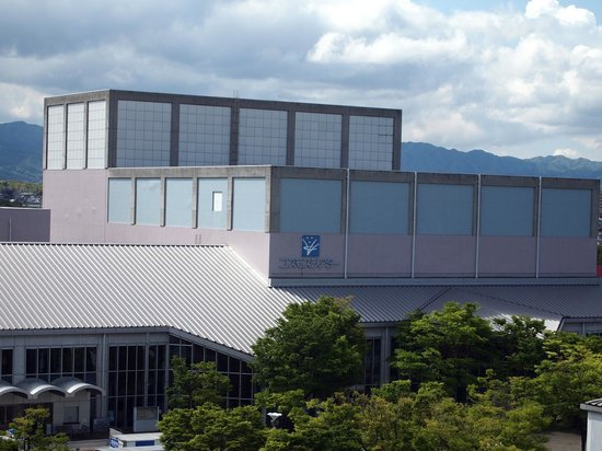 View of Kaizuka from the city Hall rooftop