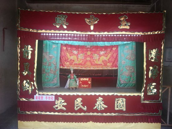 Chen Ci Hong Mansion: Puppet stage