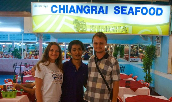 Chiangrai Seafood : Missing it
