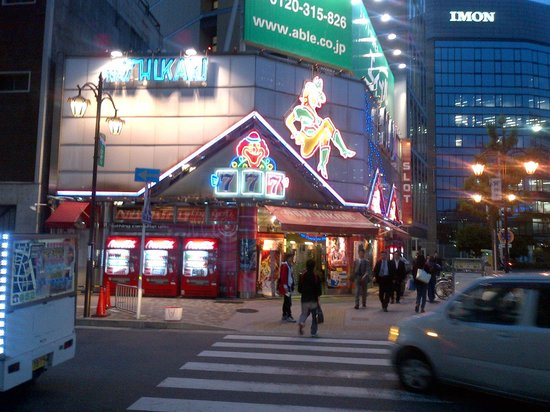 the b roppongi: Roppongi crossings near hotel