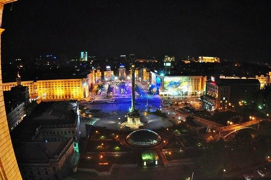 Hotel Ukraine: view from the room