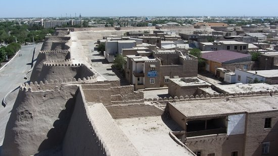 Citadel Kunya-ark: Le mura