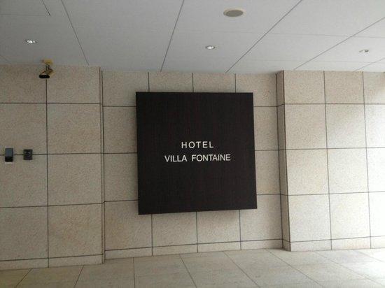 Hotel Villa Fontaine Hatchobori : Entrance