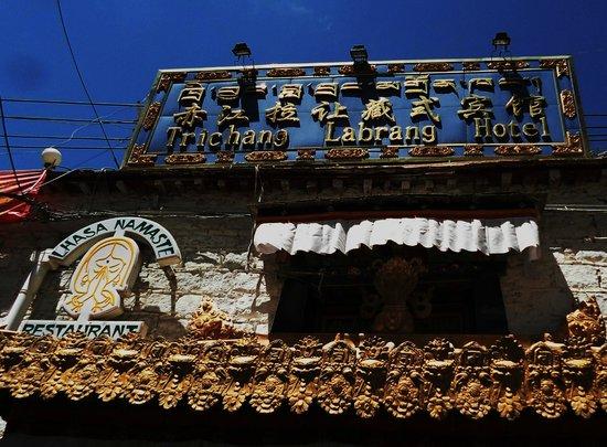 Namaste Restaurant : Lhasa Namaste