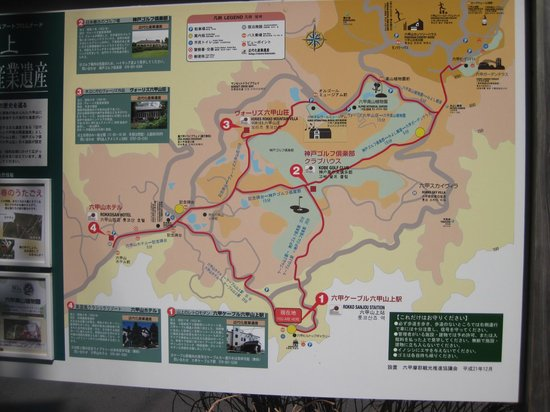 Map of Mt Rokko and Mt Maya Picture of Mt Rokko Kobe TripAdvisor
