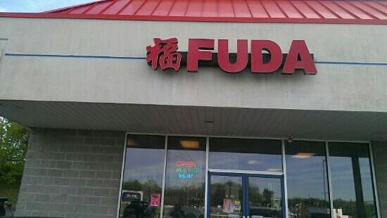 Fuda Chinese Restaurant Moscow