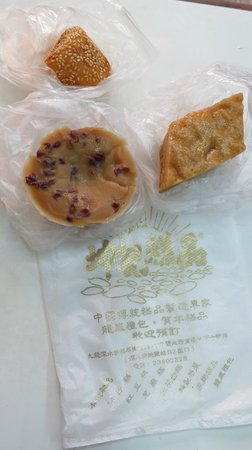 Kwan Kee Store: put zai gou with red bean
