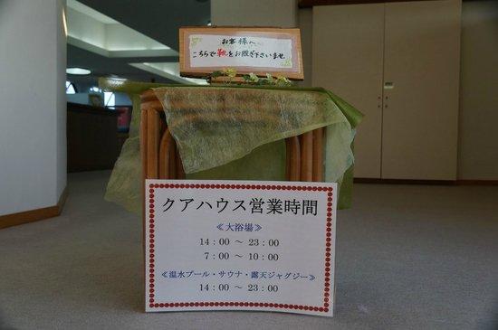 Resort Hotel Umibeno Kajuen : ここから靴を脱いで、風呂やプールに行きます。
