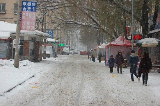吉林省照片