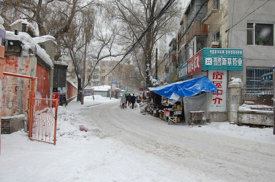 Street Scene in Jilin City