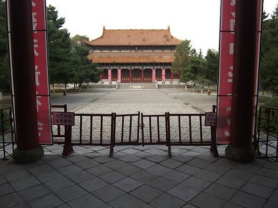 Jilin, China: Confucious Temple